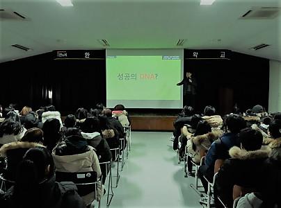 서울 한서고 영어특강